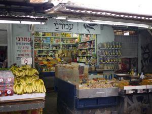 carmel market tel aviv ausplendor